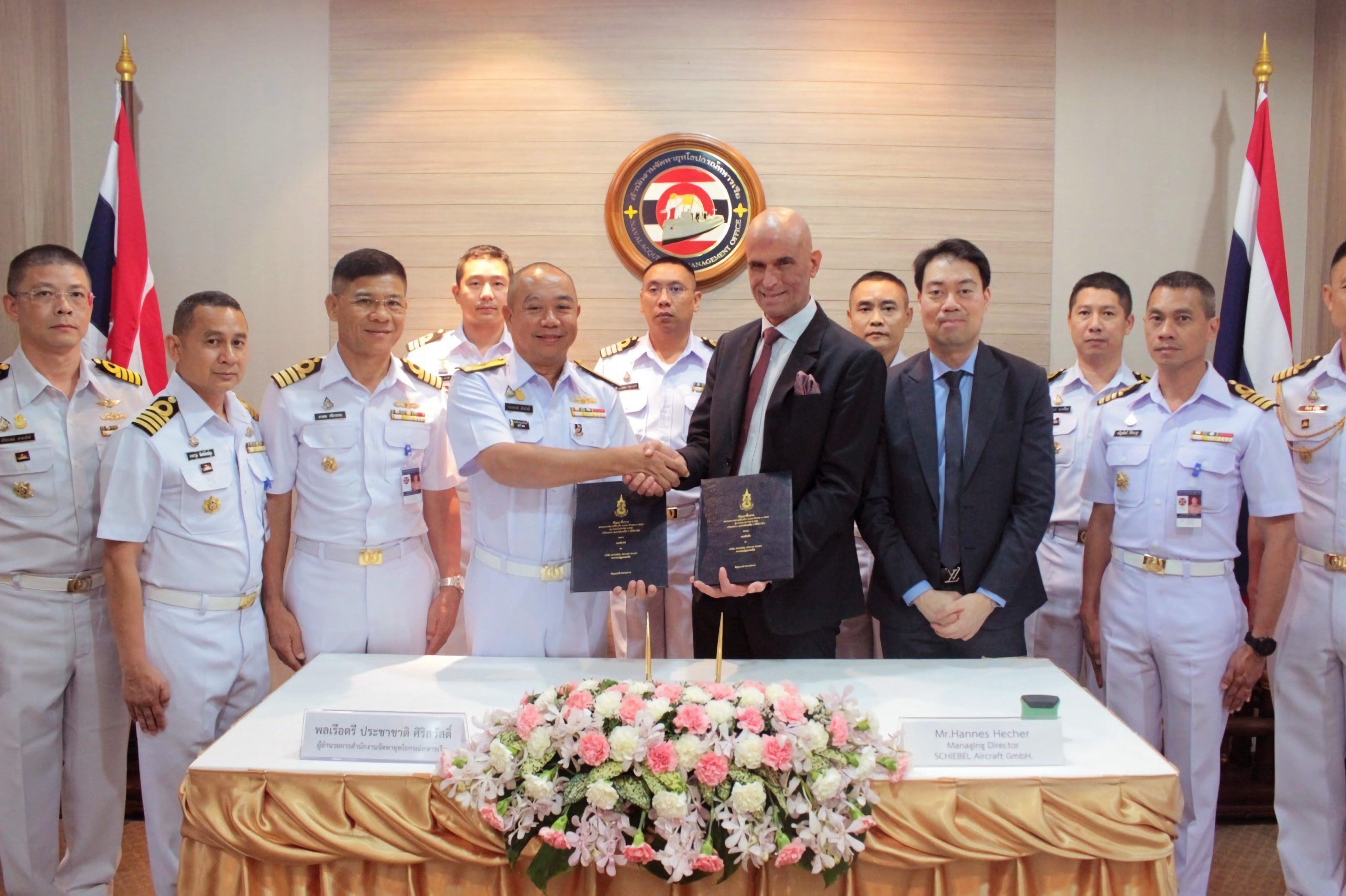 CAMCOPTER S-100 Contract Signing [Royal Thai Navy]